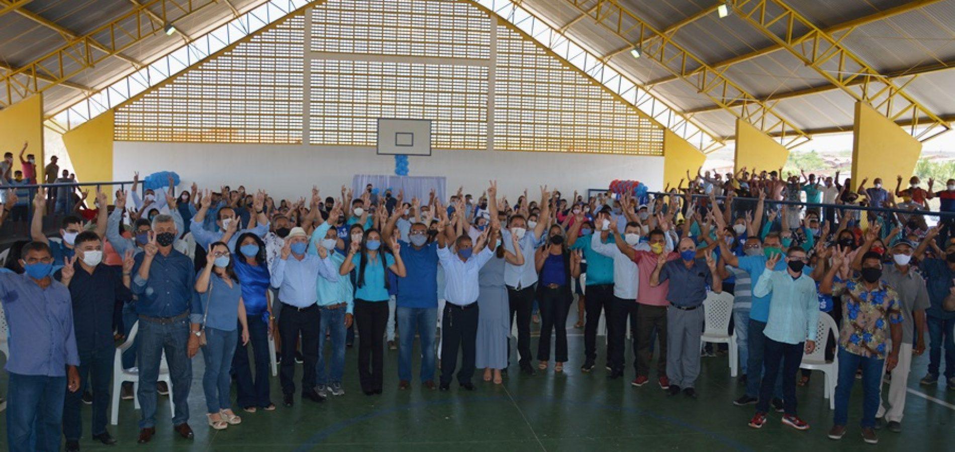 Veja as fotos da convenção de homologação das candidaturas de Valdemiro e Pedim em Patos do Piauí